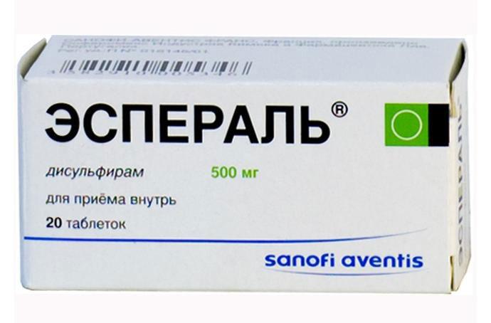 Лекарство для лечени алкоголизма саратов фото почки алкоголизма