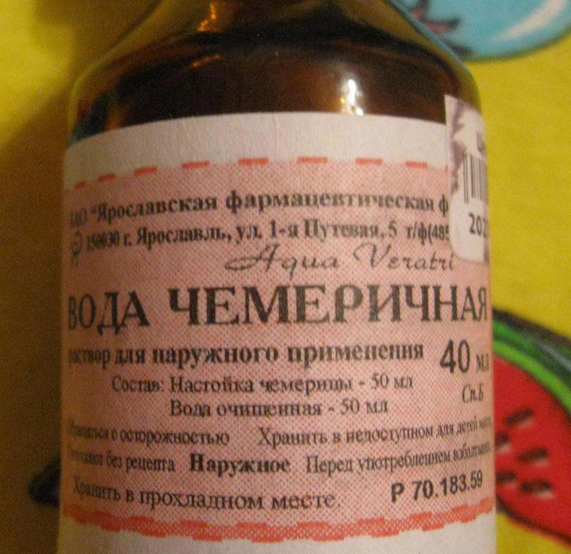 Лечение алкогольной зависимости ростов