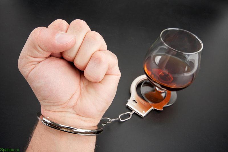 image Лечение алкоголизма в домашних условиях народными средствами — проверенные рецепты