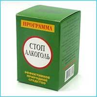 tyaga-k-alkogolyu-tabletki
