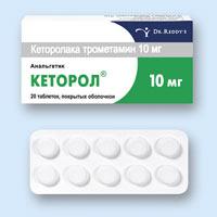 кеторол и алкоголь совместимость Кеторол и алкоголь