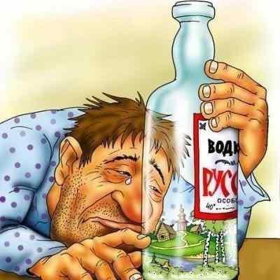 Кодировка от алкоголизма в днепропетровске