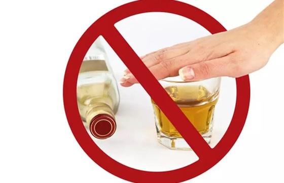 социально - медицинская работа с населением по профилактике алкоголизма