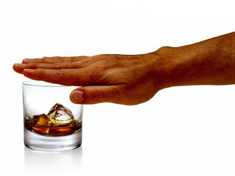 3 Алкопрост   капли от алкоголизма