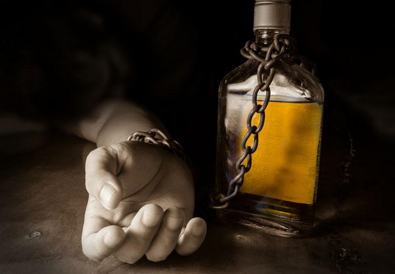14.5 1 Аверсивная терапия алкоголизма
