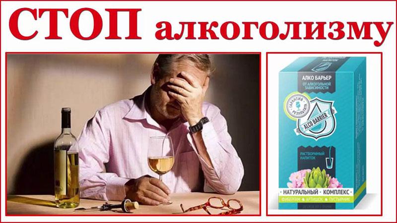 maxresdefault Препараты от алкоголизма и их названия