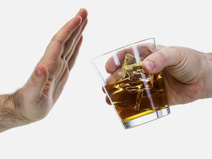 Лечение от алкоголизма в домашнич условиях припораты лечение алкоголизма в таллинне форум