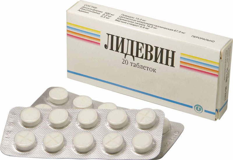 20 2 ТОП 10 таблеток от алкоголизма