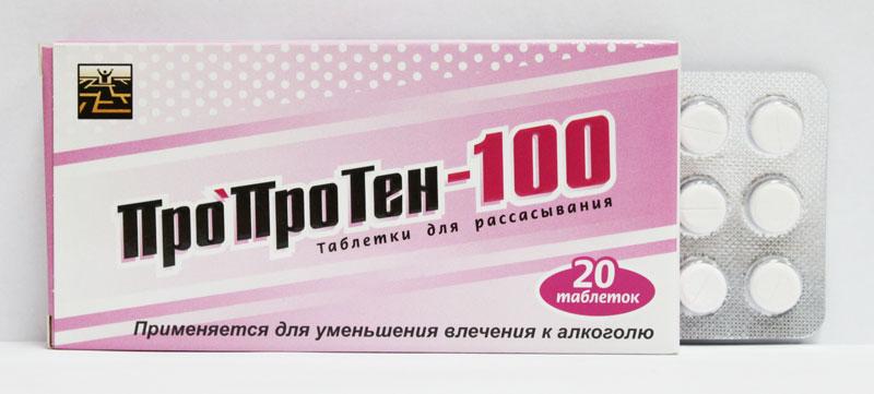 20 6 ТОП 10 таблеток от алкоголизма