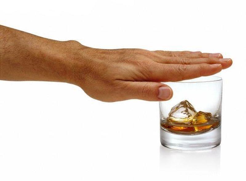 22 6 Таблетки чтобы бросить пить