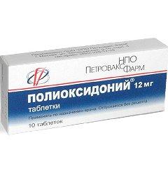 Полиоксидоний и алкоголь Полиоксидоний и алкоголь