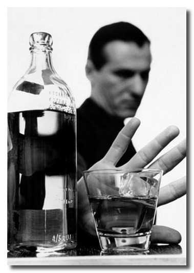 кодирование от алкоголизма Виды и методы кодирования от алкоголизма