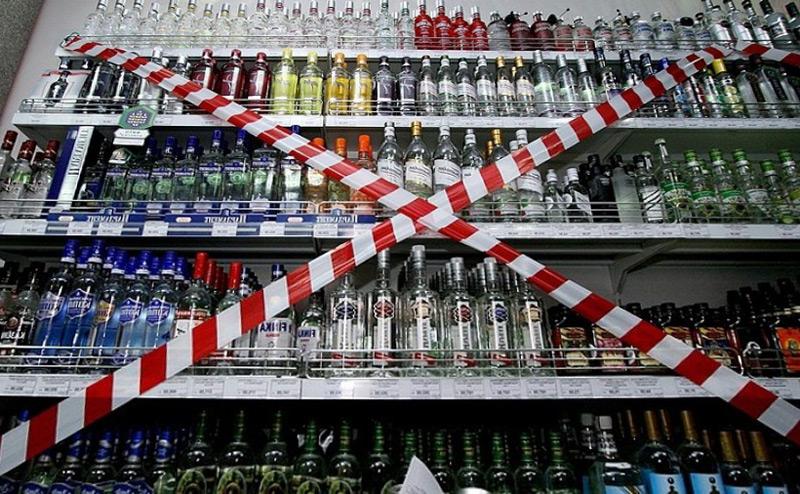 19 Борьба с алкоголизмом: сокращение продаж алкоголя