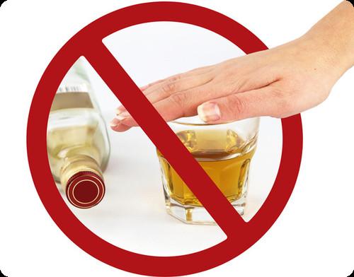 Как бросить пить алкоголь самостоятельно: легкий способ бросить ...