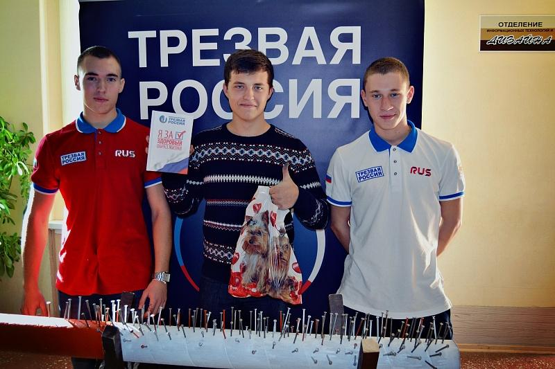 DSC 0751r Активисты коллектива Трезвая Россия организовали встречу по борьбе с алкоголизмом в Шахтах
