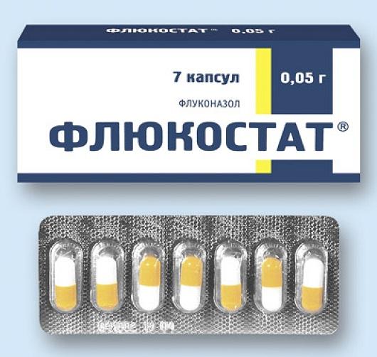 fljukostat pri beremennosti 2 Совместимы ли Флюкостат и алкоголь: каковы последствия для организма?